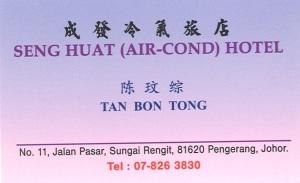 Seng Huat Hotel