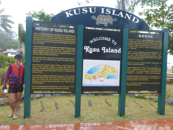 The signboard on Kusu Island.